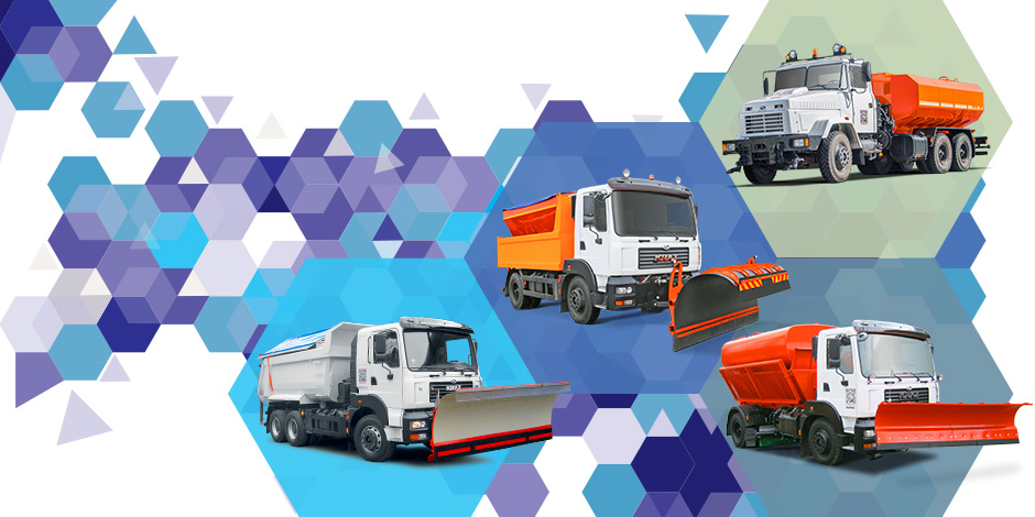 Road maintenance vehicles
