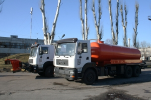 Municipal and Road Maintenance Vehicles for Dnepropetrovsk
