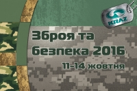 """AutoKrAZ"" to Unveil Some Novelties at Arms and Security 2016"