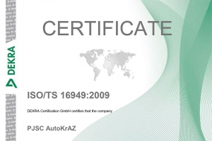 Quality management System Certified to ISO/TS 16949:2009