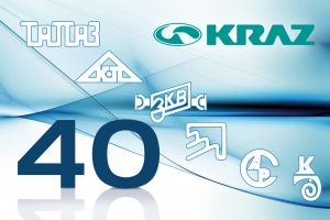 KrAZ Group Companies – 40 Years Together!