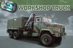KrAZ-6322 workshop