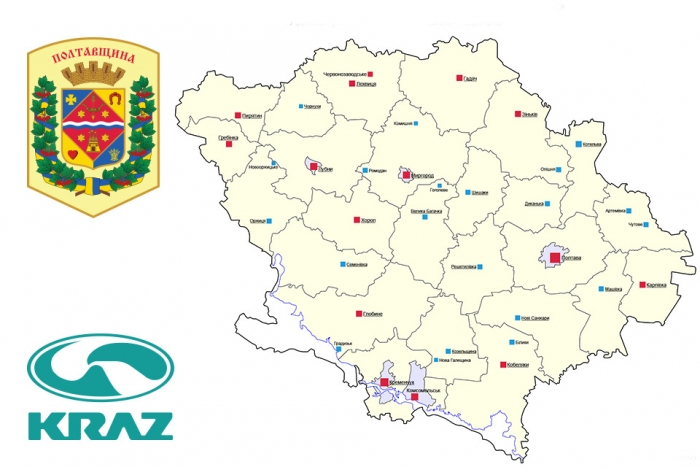 """KrAZ"" Wins Important Competitive Bid in the End of the Year"