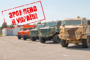 KrAZ truck: Made In Ukraine!