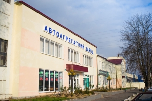 Poltava Brake Components Plant Reports Increase in Sales for Five Months