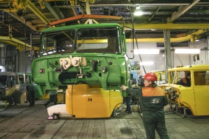 "Operational Savings to Improve Working Conditions at ""KrAZ"""