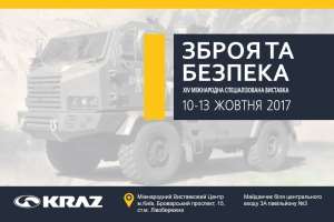 """AutoKrAZ"" Invites to Visit Arms and Security - 2017"