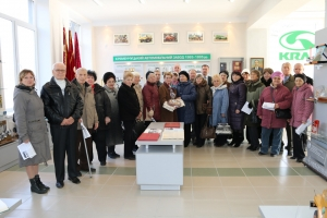 KrAZ Receives a Core Group of the City Council of Veterans