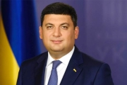 "V. Groysman: ""Today ""AutoKrAZ"" is an undisputed leader of Ukrainian automobile industry in top ten of global leading manufacturers of heavy-duty vehicles."""